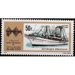 Rwanda 1974. Marconi...