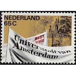 Netherlands 1982. Amsterdam...