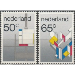 Netherlands 1983. Paintings