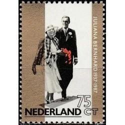 Netherlands 1987. Royal...