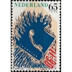 Netherlands 1990. Emergency...