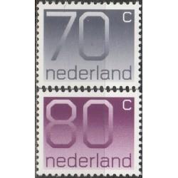 Netherlands 1991....