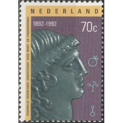 Nyderlandai 1992. Numizmatika