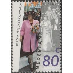 Netherlands 1992. Queen...