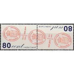 Nyderlandai 1993. Notarai