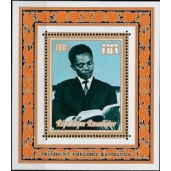 Rwanda 1973. State leaders