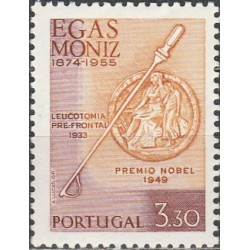 Portugal 1974. Medical tool