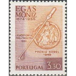 Portugalija 1974. Medicinos...