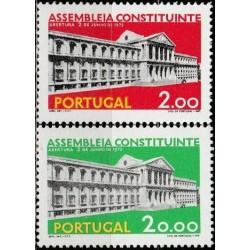Portugal 1975. Constituent...