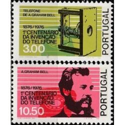 Portugalija 1976. Telefonui...