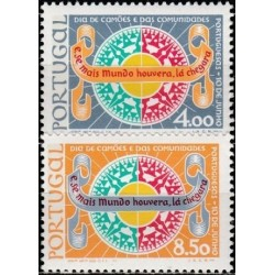 Portugal 1977. National...