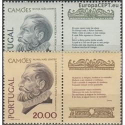 Portugalija 1980. Rašytojas