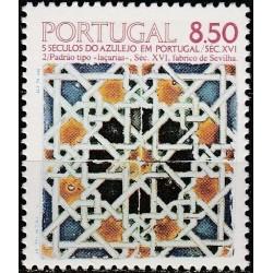 Portugal 1981. Azulejo