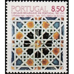 Portugalija 1981. Azulechas