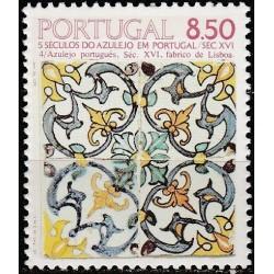 Portugalija 1981. Keramika...