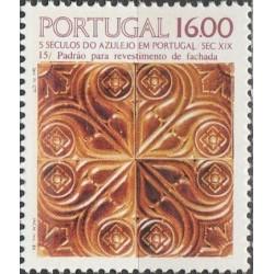 Portugalija 1984. Keramika...