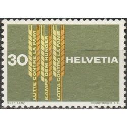 Šveicarija 1963. FAO...