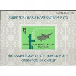 Cyprus (Turkey) 1979....