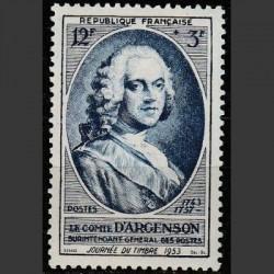 France 1953. Stamp Day
