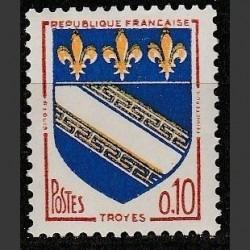 Prancūzija 1963. Herbai