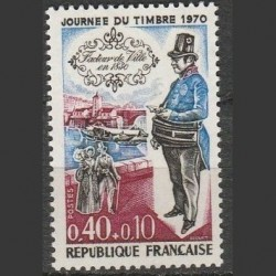 France 1970. Stamp's Day