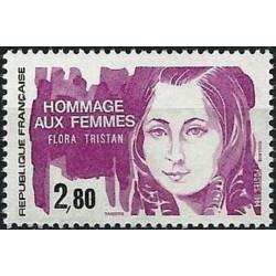 Prancūzija 1984. Moterų teisės