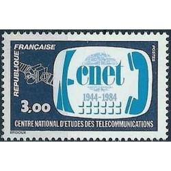 France 1984. Communication...