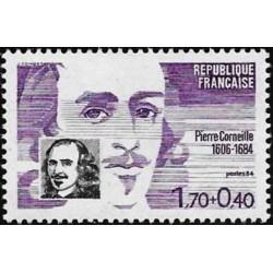 Prancūzija 1984. Rašytojas