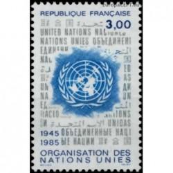 Prancūzija 1985. Jungtinės...