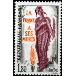 France 1985. Commemoration...