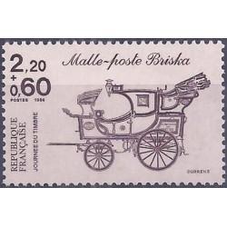 Prancūzija 1986. Pašto...