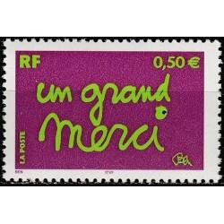 Prancūzija 2004. Asmeniniai...