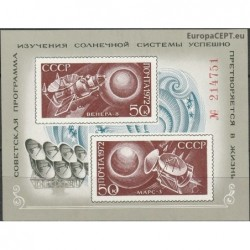Russia 1972. Space exploration