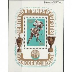 Russia 1973. Ice Hockey