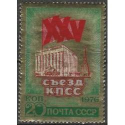 Russia 1976. Comunist Party...