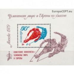 Rusija 1979. Ledo ritulys