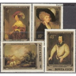 Russia 1984. Paintings