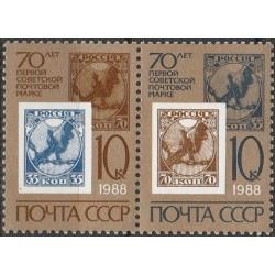 Rusija 1988. Pirmieji...