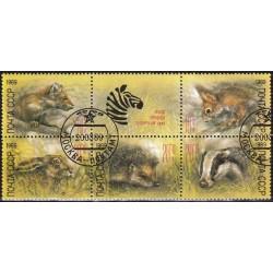 Russia 1989. Mammals