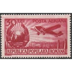 Romania 1950. Airplanes