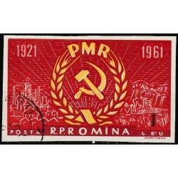 Rumunija 1961. Herbas