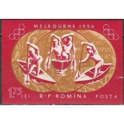 Romania 1961. Winners of...