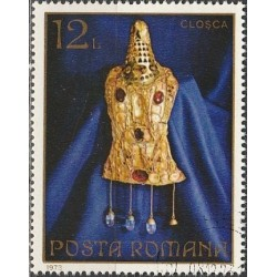 Romania 1973. Golden...