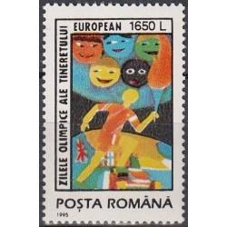 Romania 1995. Olympic games