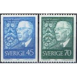 Sweden 1967. King Gustaf VI