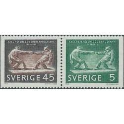 Švedija 1968. Skulptūra