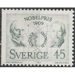 Sweden 1969. Nobel Prize...