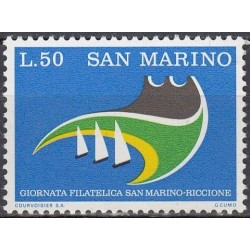 San Marinas 1974....