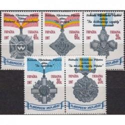 Ukraine 1997. Orders