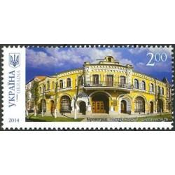 Ukraina 2014. Architektūra,...